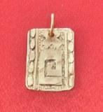 Pendentif Greco-romain petit modèle bronze
